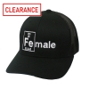 Cover Image for Iron-Male Ladies Black T-Shirt